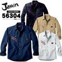 【ジャウィン JAWIN 56304 長袖シャツ】 【春夏】 作業服 作業着 【ユニフォーム】【自重堂】 56300シリーズ [作業服 JAWIN][作業着 JAWIN][JAWIN][ジャウイン]【4L-5L】