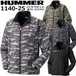 ジャケット アタックベース 1140-25 裏フリースジャケット 迷彩柄 HUMMER 作業服 作業着 ユニフォーム 裏フリースシリーズ