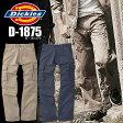 ディッキーズ/Dickies D-1875 カーゴパンツ 作業ズボン 作業服 作業着 ワークウェア