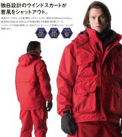 GR1103作業服・制服・作業着・防寒服・防寒服