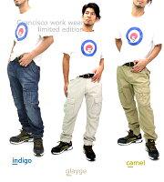 デニム*denim*カーゴ*カーゴパンツ*グランシスコ*タカヤ商事*(P-001)(P-002)*作業服*作業着*作業服*ズボン*ユニフォーム