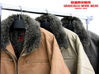 gcw-257綿100%ライダース系防寒ブルゾン