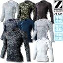 【新生活応援キャンペーン】【在庫処分SALE】アンダーアーマー Tシャツ メンズ ヒートギア 無地 コンプレッション ブラック ホワイト UNDER ARMOUR TAC HEAT GEAR TEE SHIRTS 1216007*
