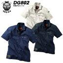 半袖ポロシャツ DG802 D.GROW ディーグロー クロダルマ メンズ 刺し子ステッチ 綿100