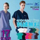 uniteスクラブ(兼用)MZ-0018