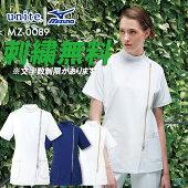 uniteジャケット(女性用)MZ-0089