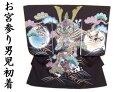 【レンタル】【往復送料無料】お宮参り 男の子 レンタル 正絹のしめ 初着 兜に松模様 rub131