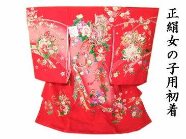 【送料無料】お宮参り 女の子 着物 産着 初着 お祝い着 赤色 御所車文様 新品 ug277