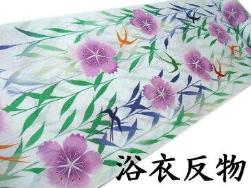 【送料無料】浴衣 反物 レトロ レディース 平子理沙×Lako Kula 白地 新品 yu1515