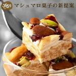 365日Premium洋菓子