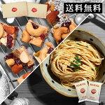365日Premiumプレミアム洋菓子ギフトマシュマロプレミアムセット贈り物