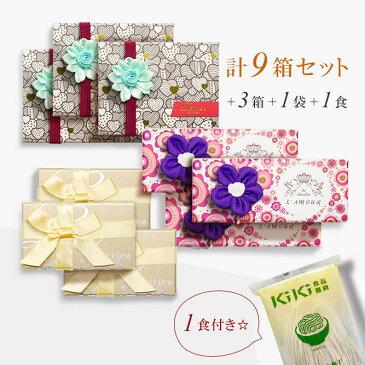 【送料無料!】台湾で話題のまぜそば(KiKi麺)…遂に日本初上陸チョコレートとKiKi麺のコラボセット第一弾『計9箱とプレゼントBOX+バック計3箱+KiKi麺1食(ネギオイル)』職場や友人へのバレンタインギフト2019 バレンタイン チョコレート