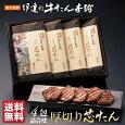 仙台発祥伊達の牛たん厚切り芯たん塩仕込み(ギフト箱入り)120g×4包