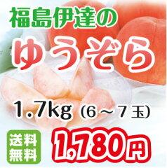 桃好きの中では密かなファンも多い福島の桃の最後を飾る晩生種 上品な香り・食味が特徴【ご自...