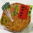 ねぎみそせんべい 自宅用50枚[配送ダンボール詰](片岡食品) 【RCP】