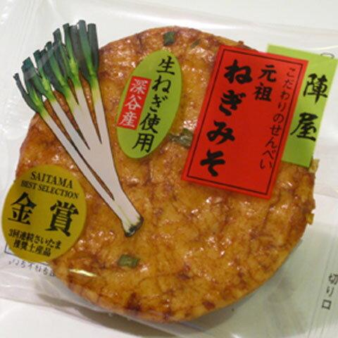 ねぎみそせんべい22枚詰化粧箱(片岡食品)