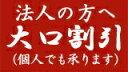館最中本舗湖月庵@菓子博名誉大賞で買える「大口割引き 『5%』 【法人割引】個人の方も可能です 【楽ギフ_包装】」の画像です。価格は5円になります。