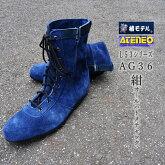 椿モデル青木産業ATENEOアテネオ安全靴高所用セーフティ本革JISベロア革ネイビーAG36
