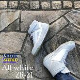 青木産業ATENEOアテネオZRシリーズ安全靴ZR21ALLWHITEオールホワイト白×白本革JISベロア革