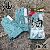 【2双までメール便可】横浜のばのば革手袋・皮手袋N400油皮手背縫いクレスト当付M・Lサイズ洗えるオイル革手