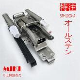 【特注オールステンレス】三貴MIKIBXハッカーケースSPH着脱タイプSPH100X-A1ハッカー、カッター、マーカー(チョーク)三菱PX30等、折尺、16mm用マーカー(フエキ、サクラ中字)×26連差し