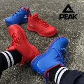 【送料無料】ピークPEAK安全靴セーフティシューズBAS4509ハイカットミッドカット紐シューレースタイプJSAAA種