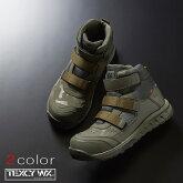 【送料無料】テクシーワークスTEXCYWXアシックス商事安全靴セーフティシューズWX-0008ハイカットマジックJSAAA種ミリタリーASICSTradingCo.,LTD.