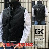 【Y型ハーネス対応防寒ベスト】GLOWKICKSグローキックスGKW-8207防寒中綿ベストK-ZOCケイゾック