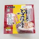 熊本産 九州産大豆100%使用 だしかけ 納豆 ( 40g×4パック ) 和風だし付き 【 野菜セットと同梱で送料無料 九州 熊本 なっとう 大豆 豆 栄養 美容 健康 】