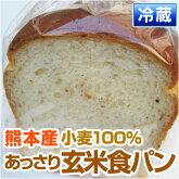 あっさり玄米食パン