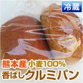 香ばしクルミパン