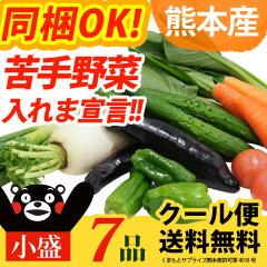 野菜セット・福袋・詰め合わせ!苦手な野菜は入れません!熊本県