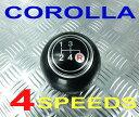 カローラKE10用4速マニュアルシフトノブ [希少品][取付簡単]...