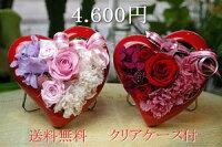 プリザーブドフフラワー・送料無料・4600円