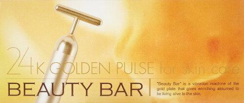 beauty bar 純金美顔器 エムシービケン ビューティーバー BM-1 24K 国内正規品