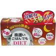 DIET diet 新谷酵素 夜遅いごはんでもダイエット 大盛り 5粒×30包酵素