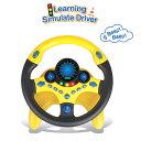【楽天一位】 シミュレーション おもちゃ おもちゃ 模擬運転おもちゃ ステアリングホイール 男の子 女の子 instagram推薦 玩具 運転ステアリングホイール スタンド付き 正規品