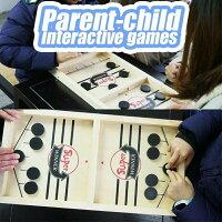 テーブルゲームテーブルファイト家族楽しみゲーム2対1のアイスホッケーゲームカタパルトチェスバンパーチェス親子インタラクティブチェス