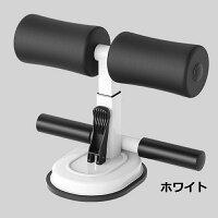シットアップエイド高さ調節可能プッシュアップ、シットアップ筋肉トレーニング自宅または旅行用腰腹運動ツール脚筋トレーニング家庭用フィットネス機器