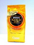ネスレ日本 ネスカフェゴールドブレンド 230g 3袋セット賞味期限2021年8月送料無料(北海道、沖縄は別途80サイズ送料が掛かります)