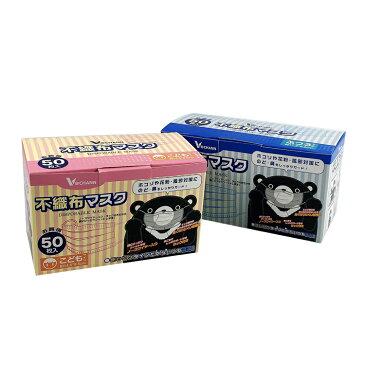 V@CHANN マスク 1箱/50枚入 Disposable Mask 3層型 花粉 ウィルス 粉塵 微粒子 微生物 PM2.5 男女共用 子供 小さめ レギュラー クリーン使い捨てマスク 海外への配送不可 在庫あり 送料無料