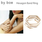 【byboe バイボー】ヘキサゴンバンドリング 指輪 Hexagon Band Ring MR-15 アクセサリー プレゼントにも