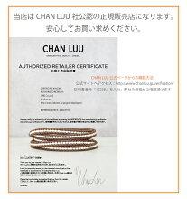【CHANLUU正規品】レビューを書いてネコポス送料無料!!即納チャンルー