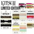 【KITSCH】メール便送料無料 ヘアゴム5本セット 即納 キッチュ ヘアタイ hair ties ブレスレットとして使用可能 シュシュ 髪留め LIMITED EDITION 大人もキッズも アクセサリー プレゼントにも最適