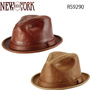 NEW YORK HAT 即納 ニューヨークハット ビンテージフェドラ 中折れハット VINTAGE LEATHER LFEDORA BRANDY RUST 男 メンズ RS9290 ヴィンテージ おしゃれ帽子 プレゼントにも