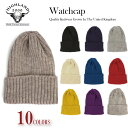 【Highland2000 ハイランド2000】WATCHCAP 100%ウール ウォッチキャップ ワッチキャップ ニットキャップ ニット帽 プレゼントにも 今ならネコポス送料無料