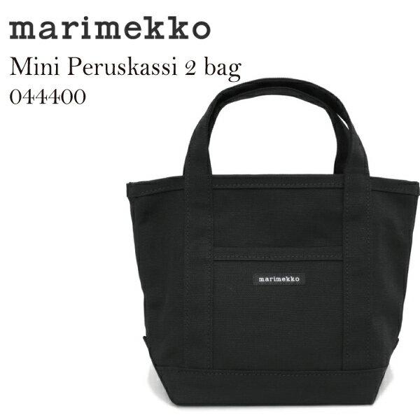 レディースバッグ, トートバッグ marimekko Mini Peruskassi 2 2 bag 044400 001