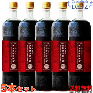 【送料無料|最安挑戦】フルーツハーブさんざしドリンク900mL5本セット|7倍濃縮タイプ|ポリフェノール含有量:赤ワインの約5倍|