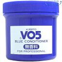 サンスター アルバートVO5 コンソート ブルーコンディショナー 250g|無香料・スタイリング|