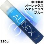 オーレックス トニックスプレー ブルー 220g (ネーブルオレンジの香り)中日製薬